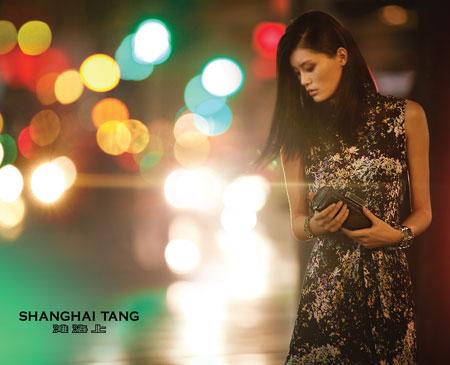 Shanghai Tang Campaign