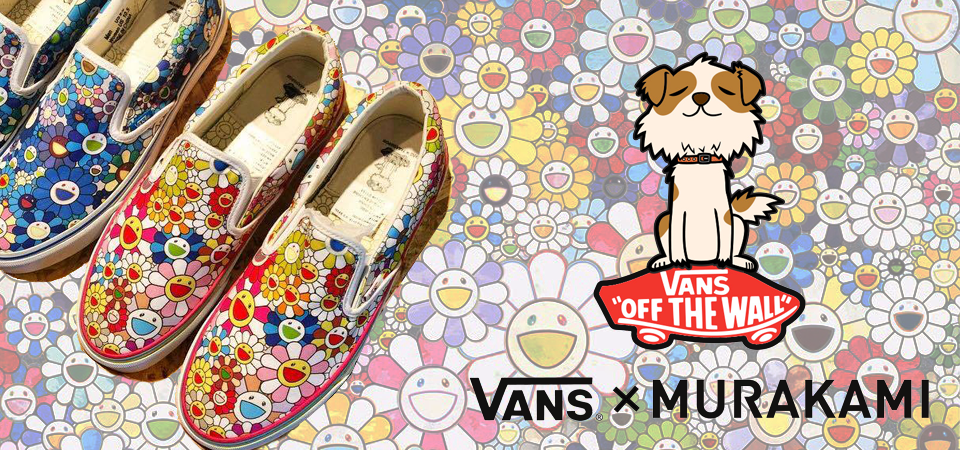 Vans: Superflat style with Takashi Murakami