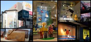 Big in Japan parte 2: Retail Licensing
