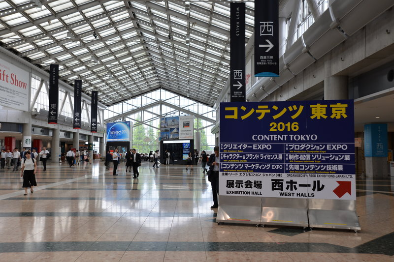 Licensing Japan 2016: Live from Tokyo