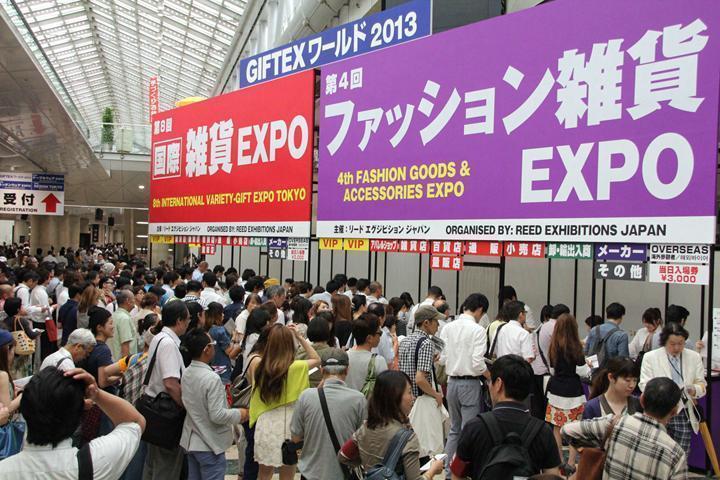 Reportage design e accessori: Giftex Tokyo