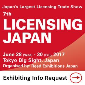 Licensing Japan 2017