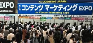 Licensing Japan 2017: novità e tendenze dal Giappone