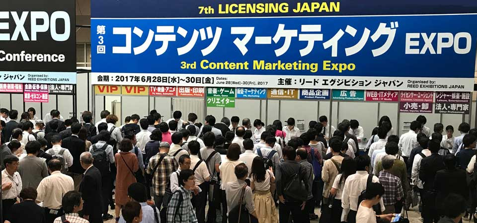Licensing Japan 2017: market insights