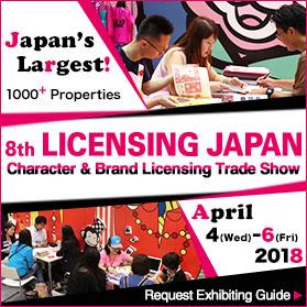 Licensing Japan 2018