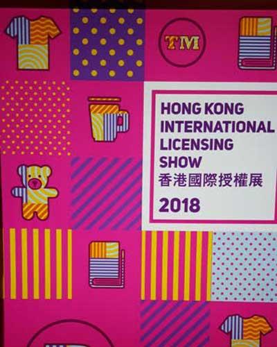 Reportage: Hong Kong Licensing Show