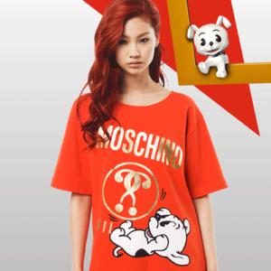 Moschino celebra il Capodanno cinese con Betty Boop