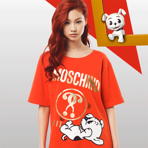Moschino celebrates Chinese New Year with Betty Boop