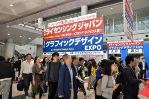 Licensing Japan 2018: oltre il Kawaii