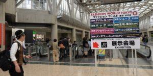 Reportage Fashion World Tokyo
