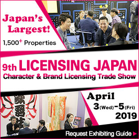 LICENSING JAPAN 2019