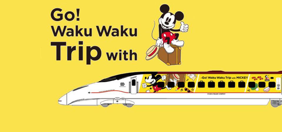 go-waku-waku-trip-mickey-shinkansen-disney-1