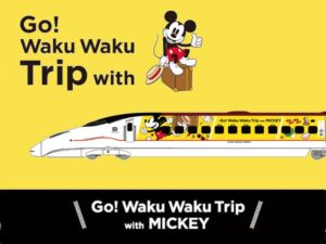 Mickey Mouse gets his personal Shinkansen