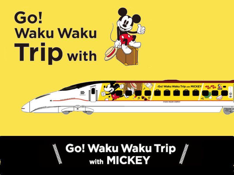 Arriva lo Shinkansen di Mickey Mouse