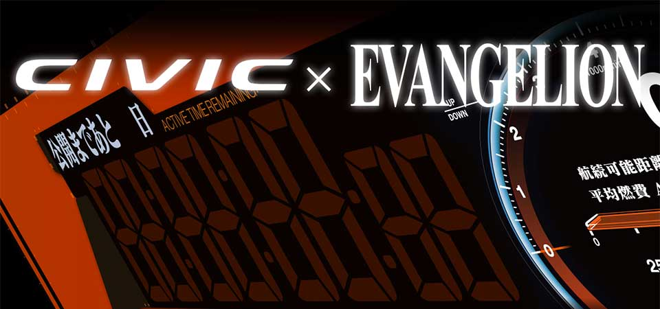 civic-x-evangelion-slider
