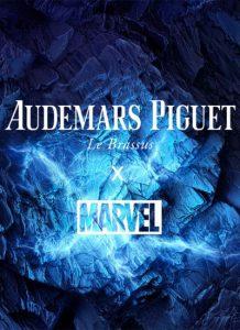 """Audemars Piguet e Marvel presentano il Royal Oak Concept """"Black Panther"""""""